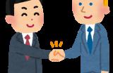 【法改正】外国人雇用に関する改正