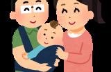 Q.育児休業期間中の社員より、育児休業を延長したいと申し出がありました。どのような場合に育児休業の延長が可能なのでしょうか。
