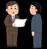 Q.当社では勤続10年の社員に永年の功労に報いるため表彰金として10万円を支給しています。社会保険料の計算の対象になるでしょうか?