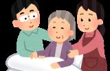 Q.親の介護で、介護休暇を取りたいと社員から申出がありました。介護休業の期間、給付金の支給額等、具体的にどのような制度なのでしょうか。