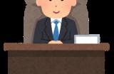 Q.労働保険の申告のため、賃金を集計しています。社長の報酬は、集計対象になりますでしょうか?